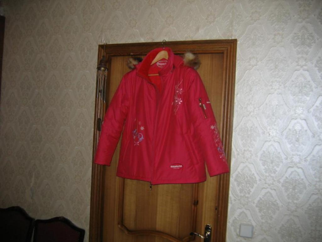 """Зимняя куртка в стиле """"Аляска""""."""