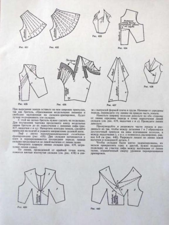 блузка со складками и...воротником