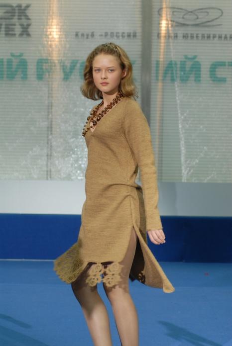 свитер из верблюжьей шерсти