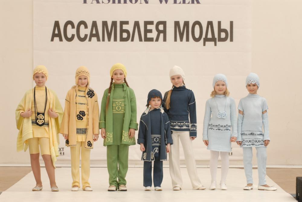 на ассамблеи моды