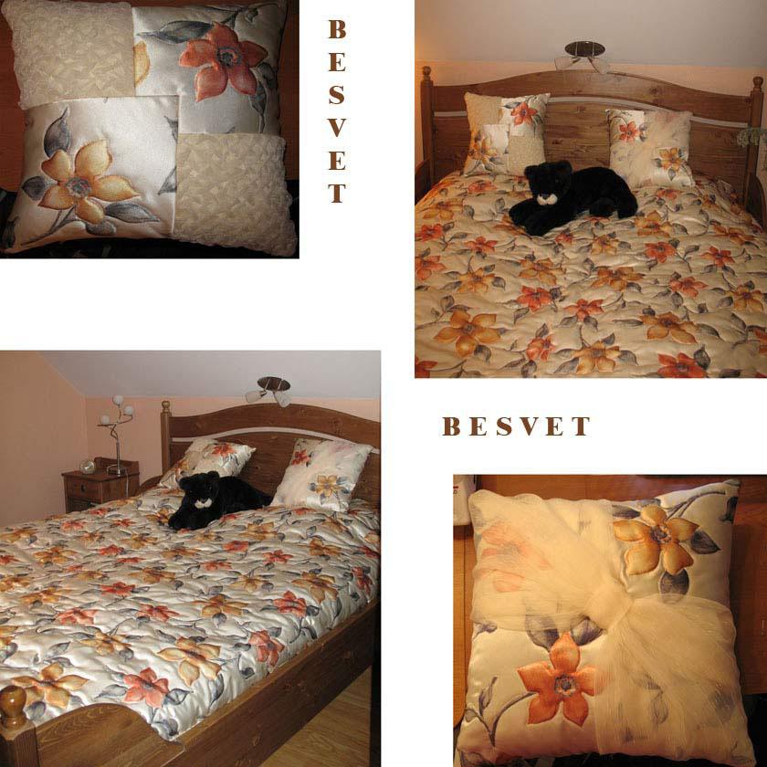 стеганое покрывало и подушки