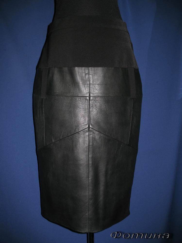 Как переделать кожаную юбку