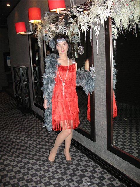 платье 20-х годов.