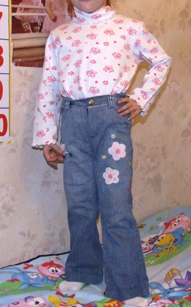 джинсы отечественного производства