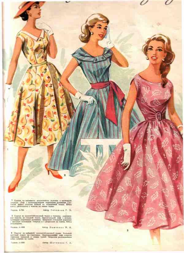 Мода платьев 50 годов с выкройками