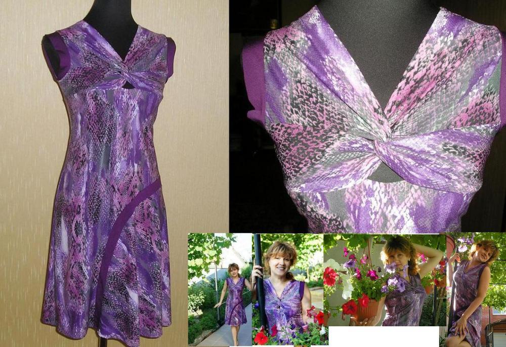 Сиреневое платье. трикотаж
