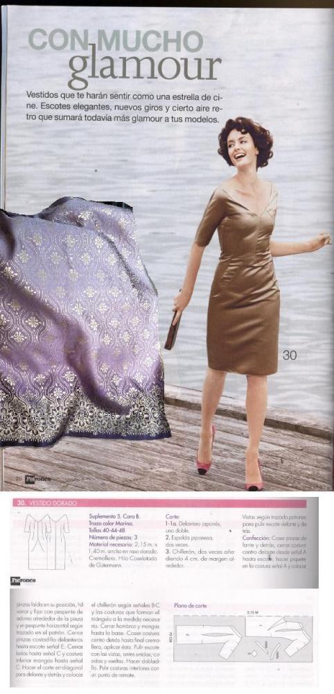 Оригинал платья и ткань в отрезе, для сравнения