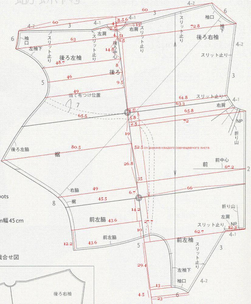 Схема к японскому трансформеру с качелькой