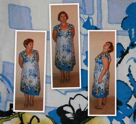 Скачать выкройка платья размер 58