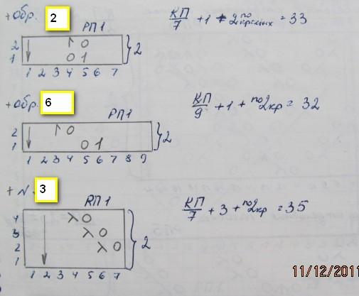 схема к 2 3 6.jpg