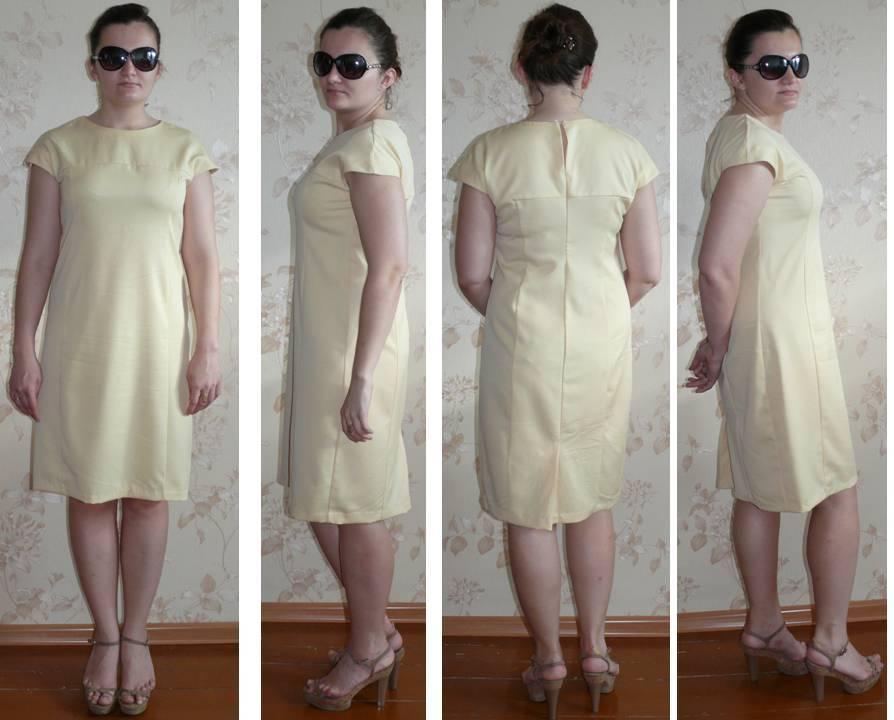 Платье Vogue 8786