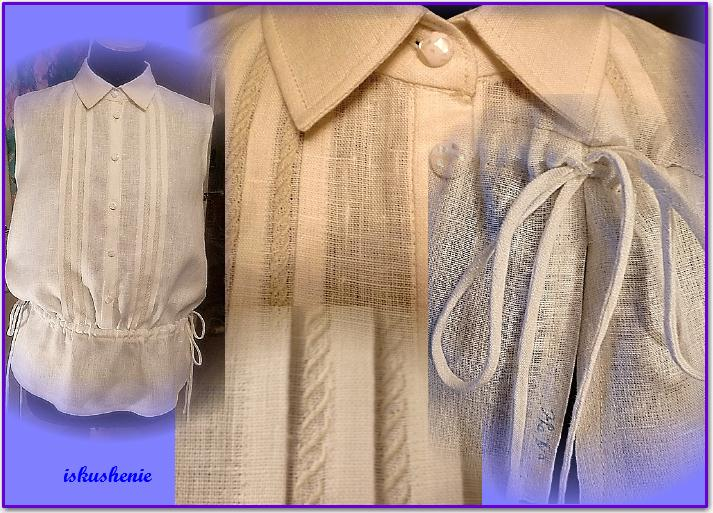 блузка лен.jpg
