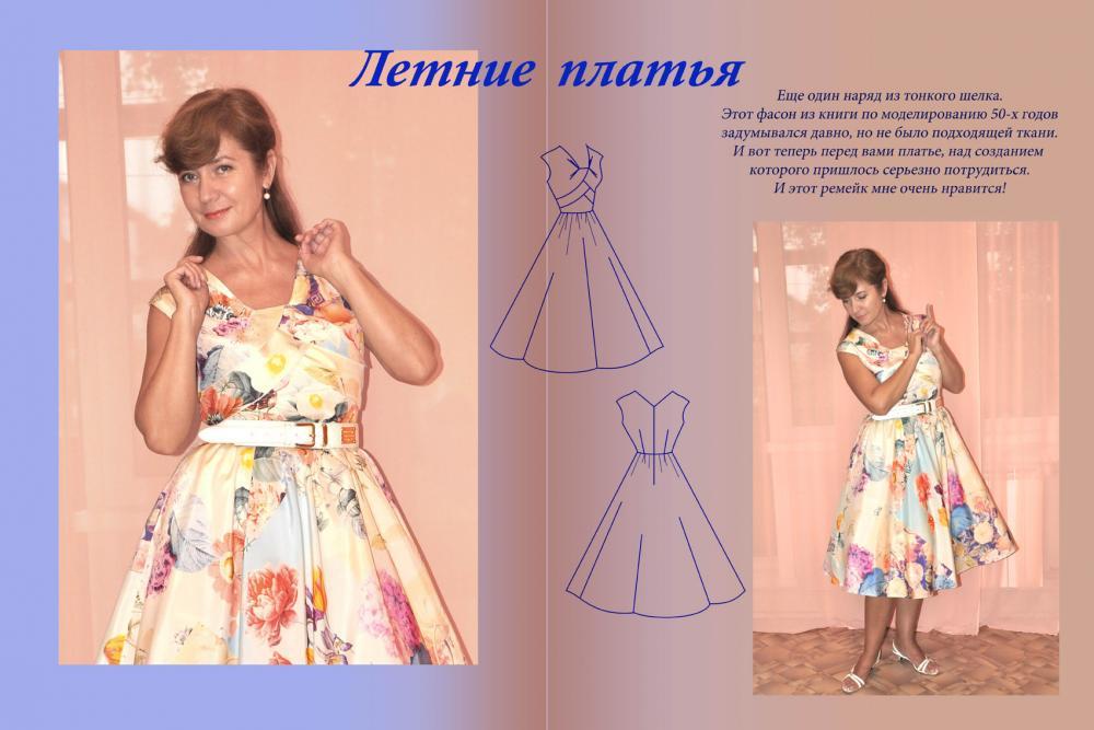 page03.jpg