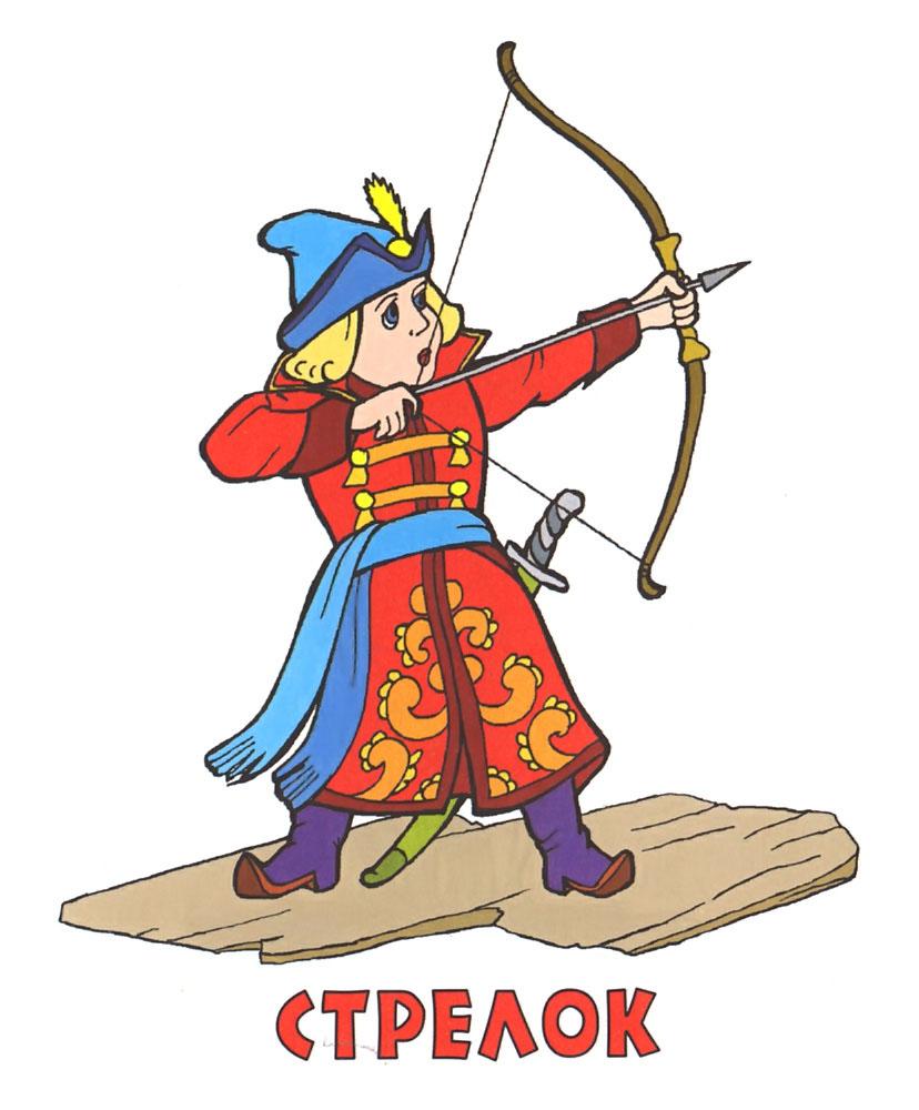 новогодний костюм царского стрельца (Ивана-царевича)