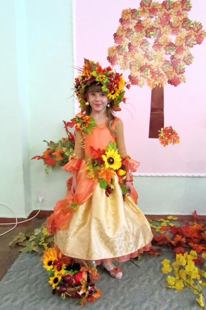 Осеннее платье на утренник