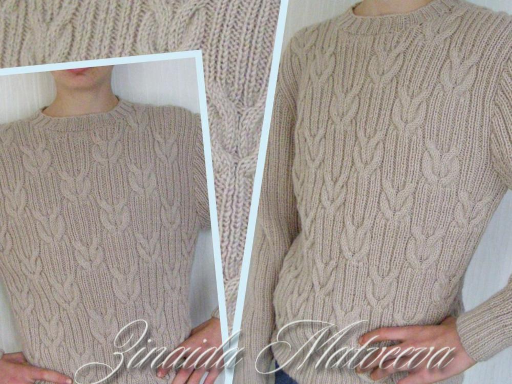 свитер33.jpg