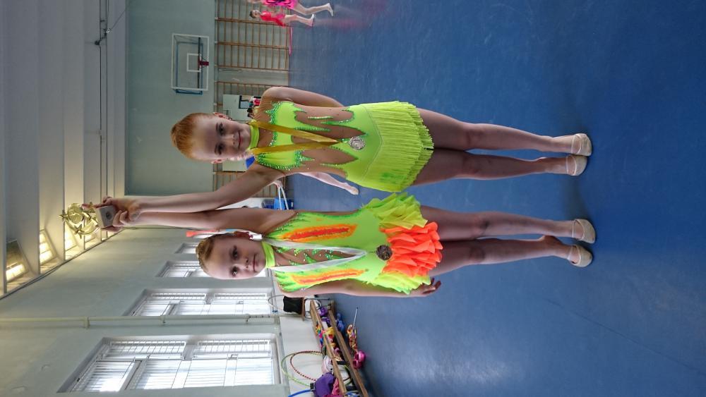 Купальники для гимнастики