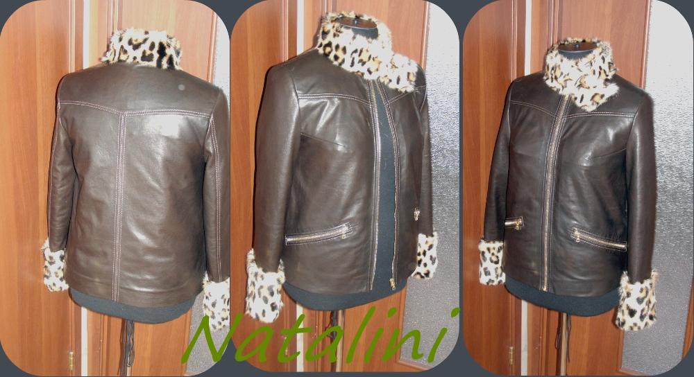 куртка на меху.jpg