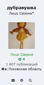 22.JPG.501e809661d1d495e4506654f1c8507e.JPG