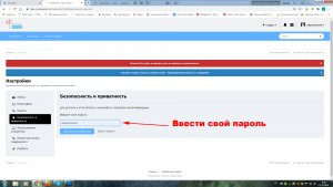 Профиль Невидимка3.jpg