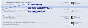 Opera Снимок_2020-11-12_195631_club.season.ru.png