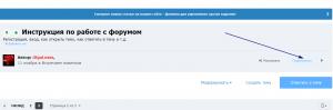 Opera Снимок_2020-11-18_165128_club.season.ru.png
