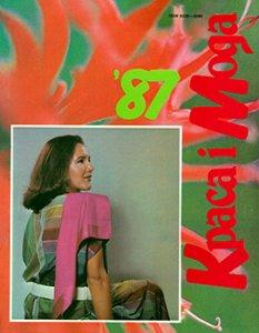 KiM_87sb.thumb.jpg.72f263e4ff89aca704e82d672d06b9da.jpg
