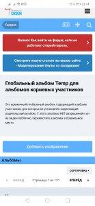 Screenshot_20201112_221458_com.android.chrome.thumb.jpg.2cd4fd05aa1922799c211b3f70c6e9d6.jpg