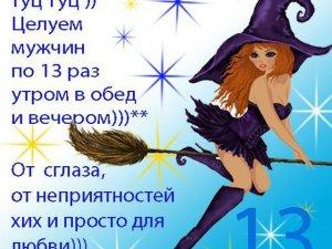 orig_9aafabc90171ed456d597267d875ea3f.jpg