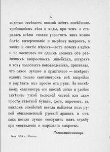 Книга 5.jpg