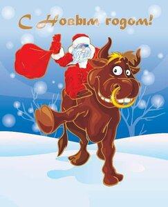 s-nastupayushhim-novym-godom-2021-godom-byka-pozdravleniya-otkrytki-i-kartinki-16.thumb.jpg.8b119883aa5c4e67ae344058031b4f4b.jpg