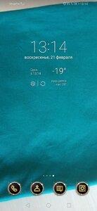 Screenshot_20210221_131429_com.huawei.android.launcher.thumb.jpg.c855ee1a4d59674a3269b6df983a473c.jpg