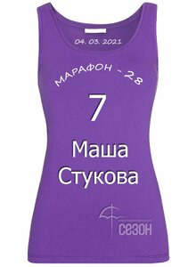 Маша-Стукова.jpg