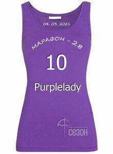 Purplelady.jpg
