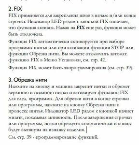 стойка1иммар.jpg