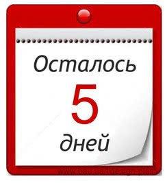 2-11999-6-14247-5-t-dnej-do-konca-akcii-na-okna-i-dveri-rehau-1280x1280.jpg