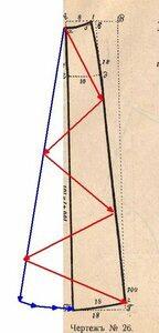 353A7DB1-06AA-4E3F-B5BD-0B5531A2A482.jpeg.e4b0d97a2d3a89635de4af006c8f1378.jpeg