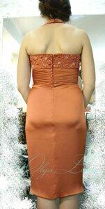 Оранж4.jpg