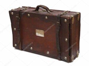 чемодан.jpg