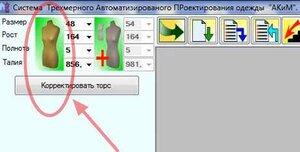 1717610153_Image1.thumb.jpg.dd2ab76a7747badf90aea1272dd2e541.jpg
