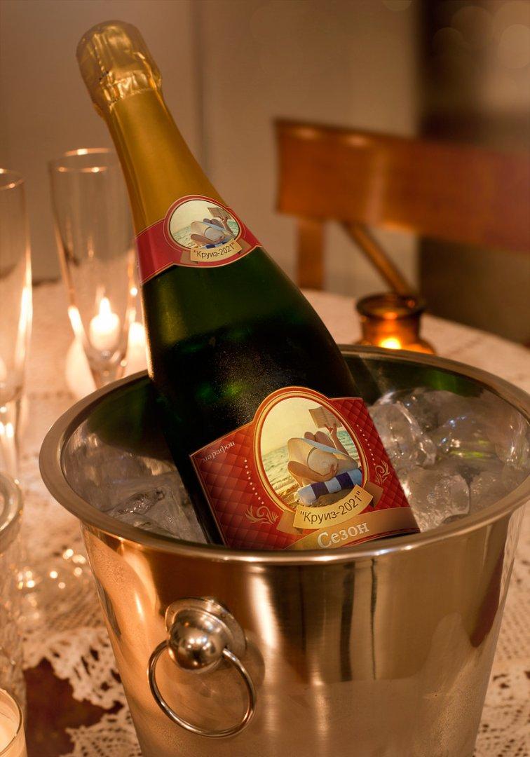 Шампанское.jpg