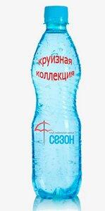 сезонная бутылочка.jpg