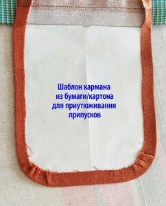ies_MK_cage_coat_pockets-03.thumb.jpg.26448264ea7c22c714556f4cfb49b65b.jpg