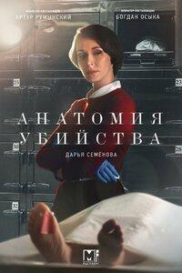 kinopoisk.ru--3445592--o--.jpg