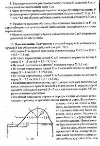 p0184-sel.jpg
