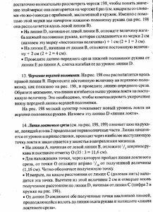 p0186-sel.jpg
