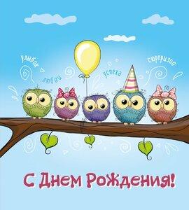 dayname_ru_1383.thumb.jpg.a672e132b2ff48e306795c9c805736ef.jpg