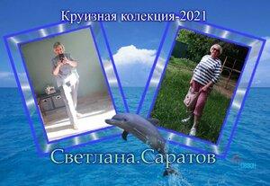 1__viptalisman_39109.jpg.214ff7ad683582359d9eca3c12a1a6b6.jpg