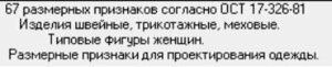 screenCapture_5955546_2538204048_0.jpg