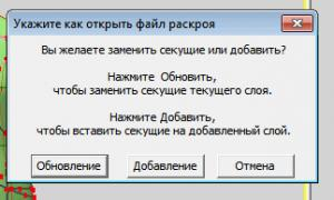 post-10337-1385361568_thumb.jpg